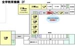 松本ISO環境委員会案内図.jpg